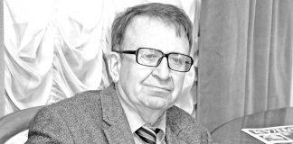 Всеволод Ткаченко