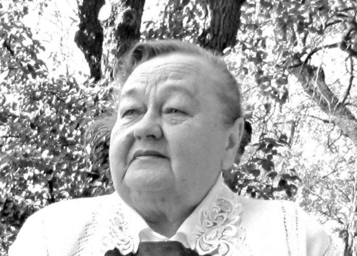 Антоніна Коцюбинська