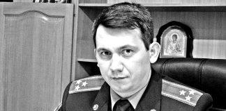 Сергій Кудінов