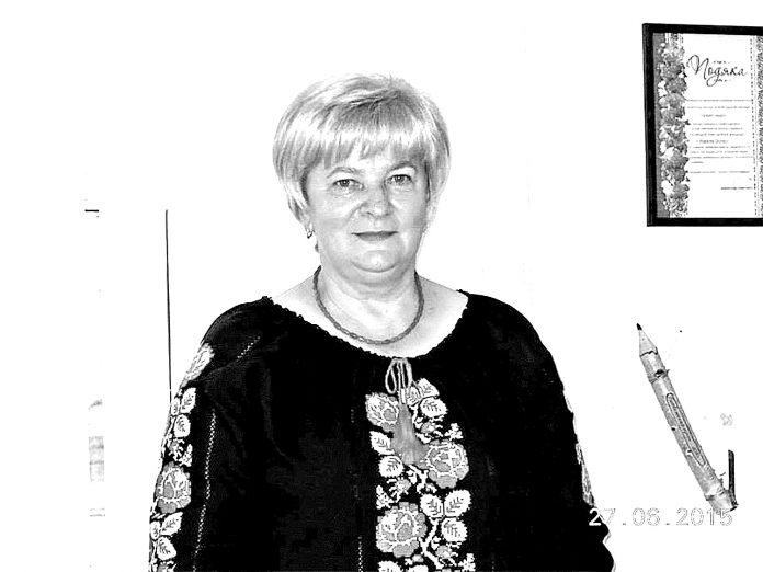 Пам'яті Світлани Костюк