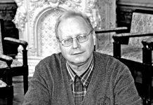Олександр ГОРДОН