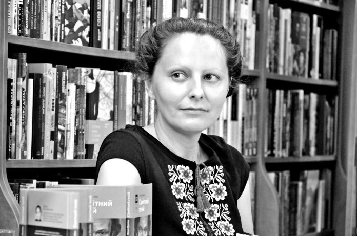 Ольга Пуніна
