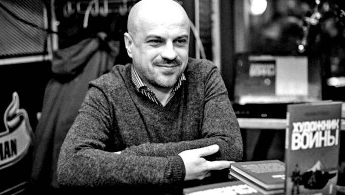 Максим Бутченко