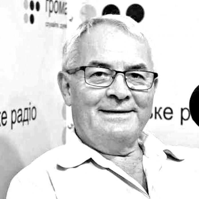 Гальченко Сергій Анастасійович