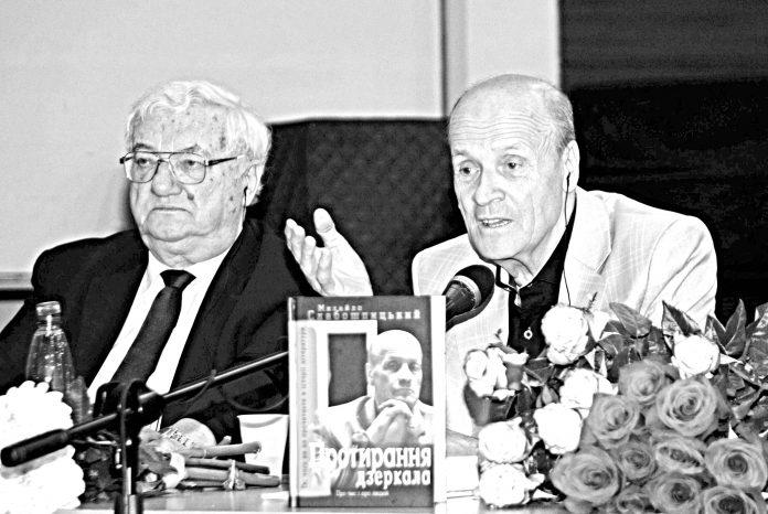 Під час презентації: Юрій Щербак і Михайло Слабошпицький