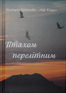 19.11.17_book-big