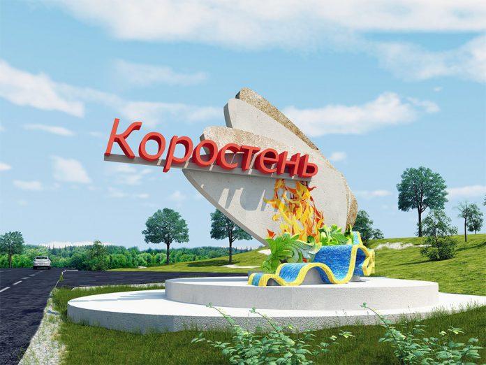 hotway.com.ua