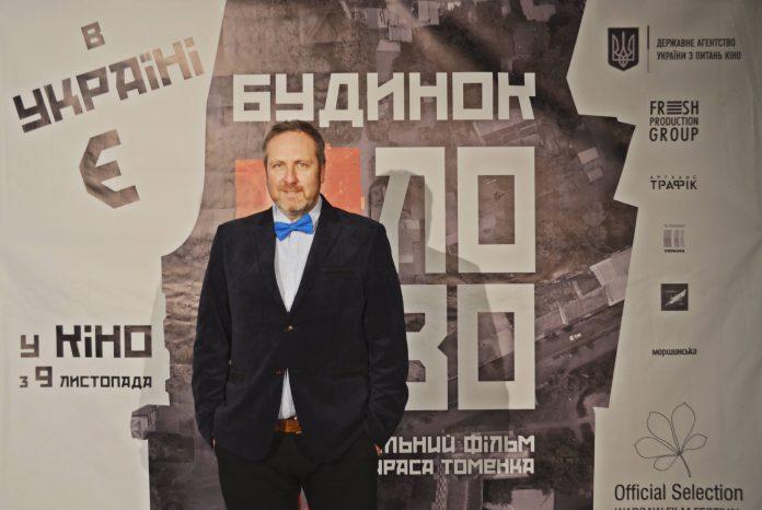Тарас Томенко