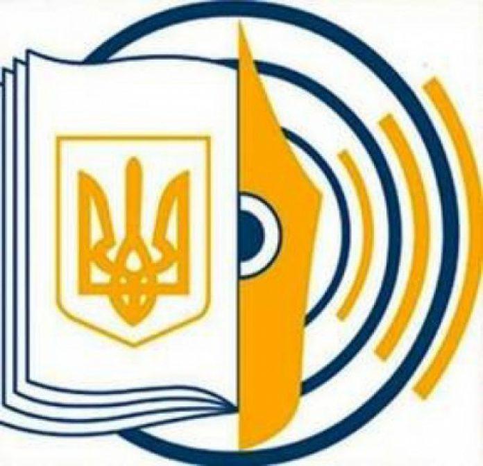 kam-pod.gov.ua