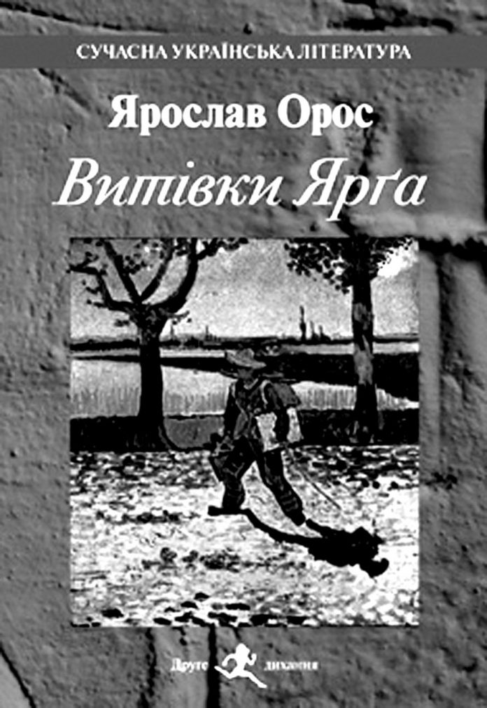 Андрій КОВАЛЕНКО
