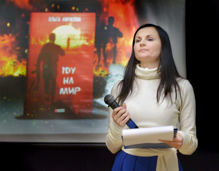 novosti.kr.ua