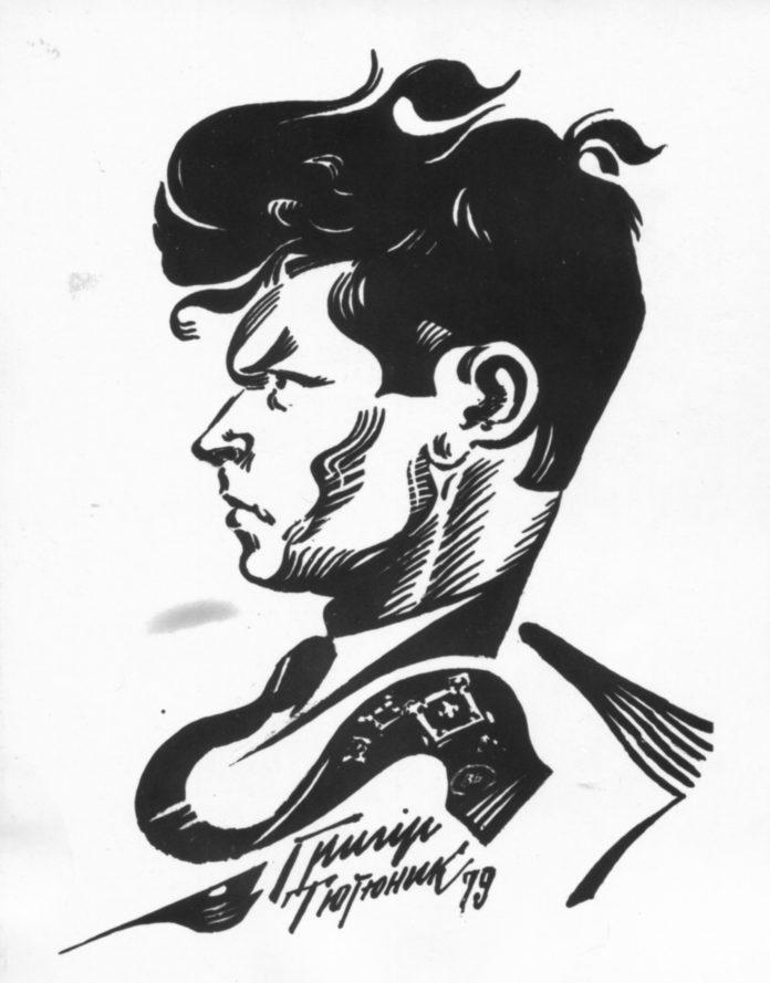 Малюнок художника Василя Березового