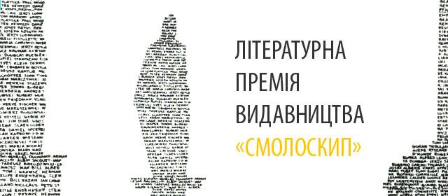 litcentr.in.ua