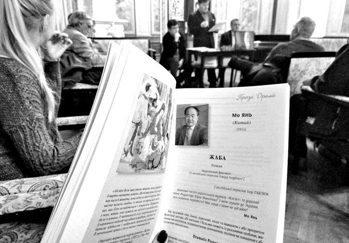Під час презентації-читань у Будинку письменників