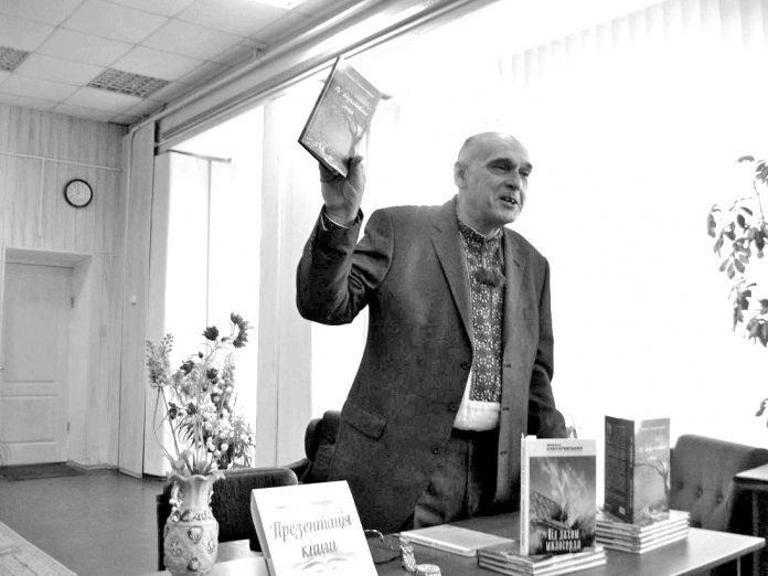 Микола Слюсаревський