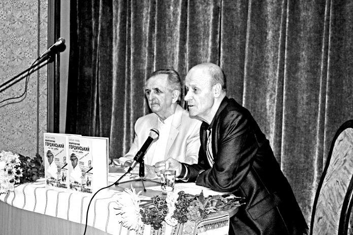 Богдан Горинь і Михайло Слабошпицький під час презентації