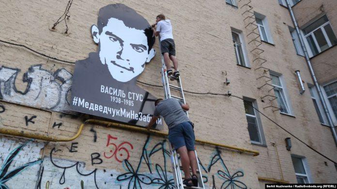 У прокат фільм «Заборонений» про Василя Стуса має вийти восени 2019 року / фото: Радіо Свобода