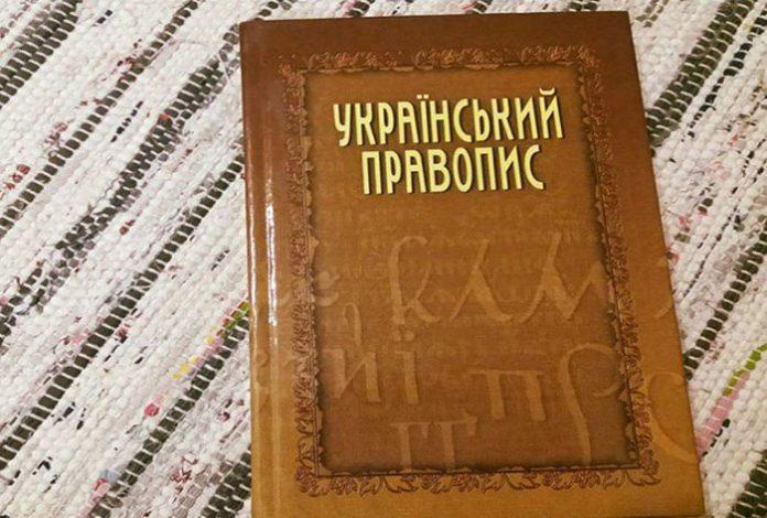 Фото: LB.ua