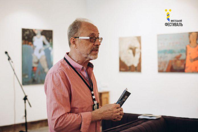Сергій Лазо