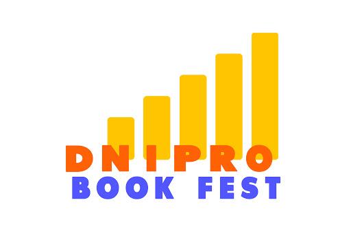 """Результат пошуку зображень за запитом Конкурс прозових видань """"Dnipro-Book-Fest"""" - 2020"""