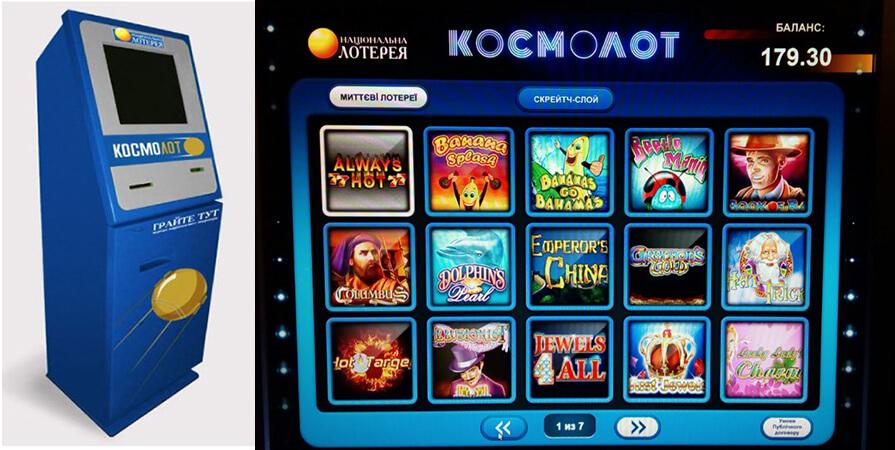 Игровые автоматы со счета мобильного игровые автоматы рич клуб играть бесплатно и без регистрации демо