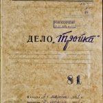 Obkladynka_spravy_Trojka-712×1024