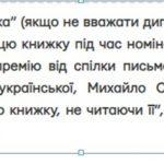 цуцик11