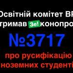 359e26ec887b5bc9e1dde2f7db883ffc-wide-big