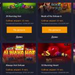 онлайн казино монослот